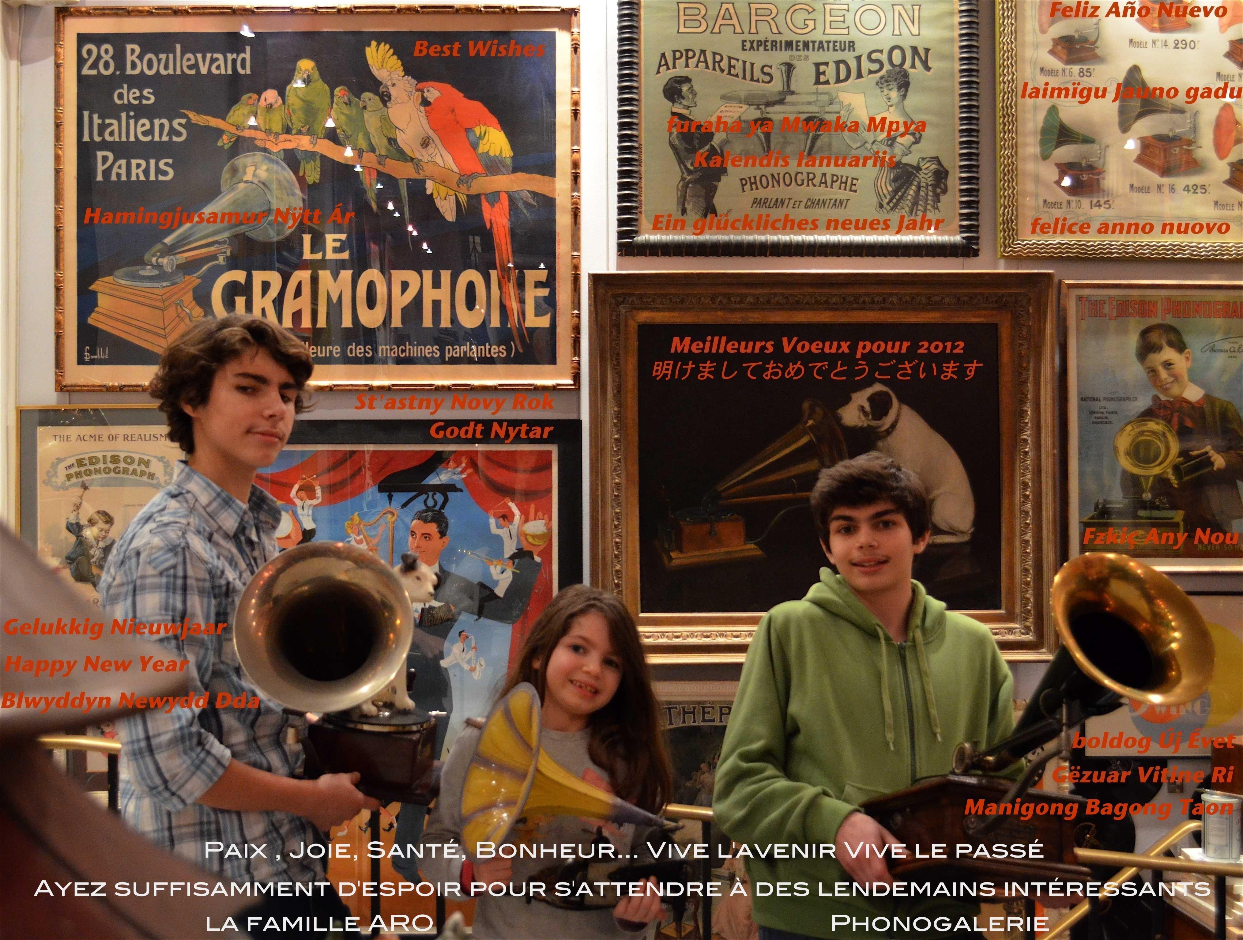 phonogalerie